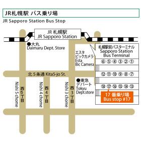 バス 定期 じょうてつ 定期券の料金/札幌市交通局